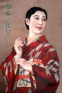 meisan-kasuri-japan-weaving-yagasuri.jpg