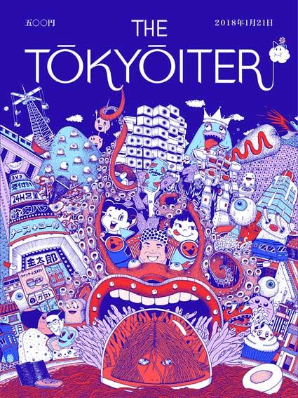The-TOKYOITER-SOBASTUDIO.jpg