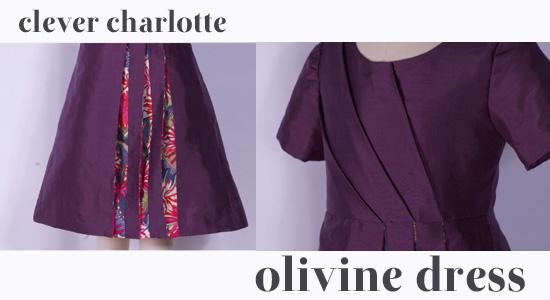 olivine details