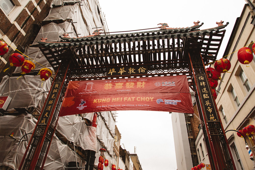 Gate at Gerrard Street during Chinese New Year celebrations in London
