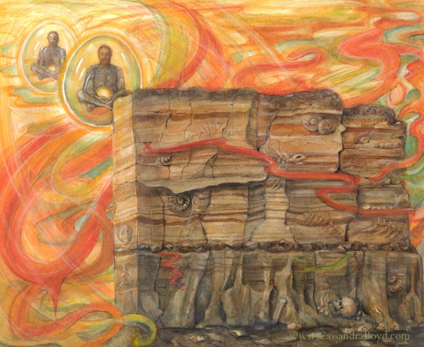 Strata Wall
