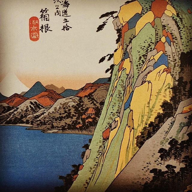 #mountainclimbing #japaneseblockprint #inspirations #japanisonthecards
