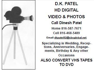 DK Patel.JPG