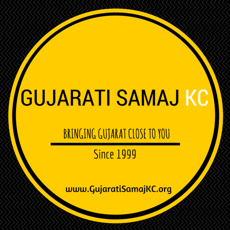 Gujarati Samaj of Kansas City