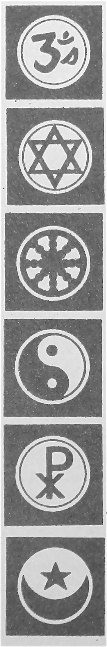 AWE_John-of-God_-symbols_1.JPG