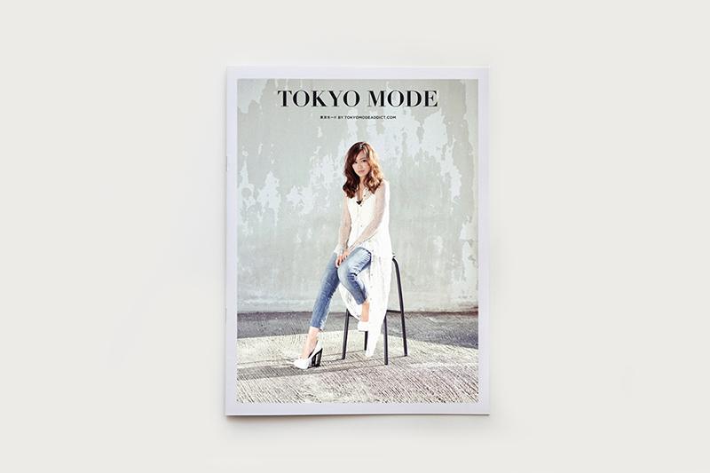 Tokyo Mode Zine_resized 1.jpg