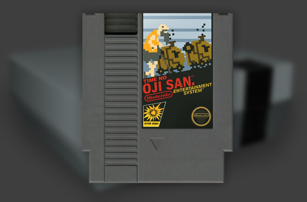 Oji San. Nes game hack.