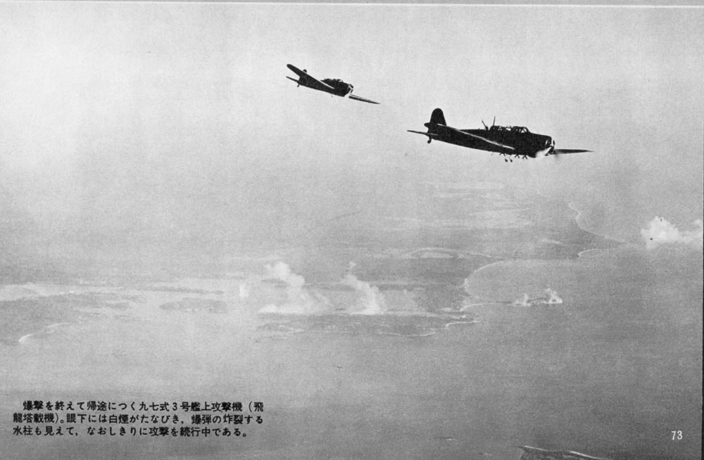 "The caption translates to: ""Two of Zuikaku's Kates departing from Trincomalee harbor having just bombarded the port on 9 April 1942.""."