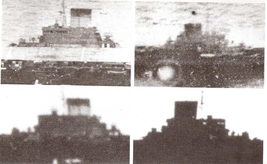 A composite from four of the handful of known images of Taiho, close-up on the bridge structure.