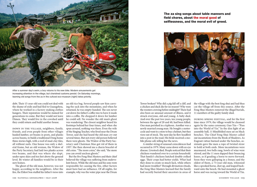 China Village-11.jpg