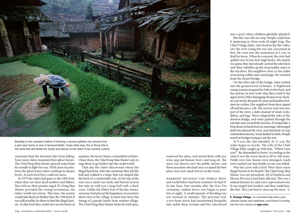 China Village-12.jpg