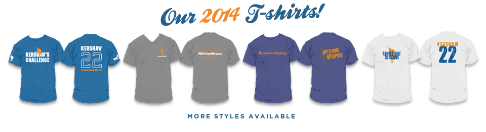 2014 Tshirt-side-nav-button.png
