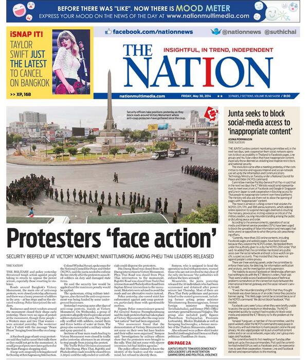 The NATION Front Page, May 30, 2014