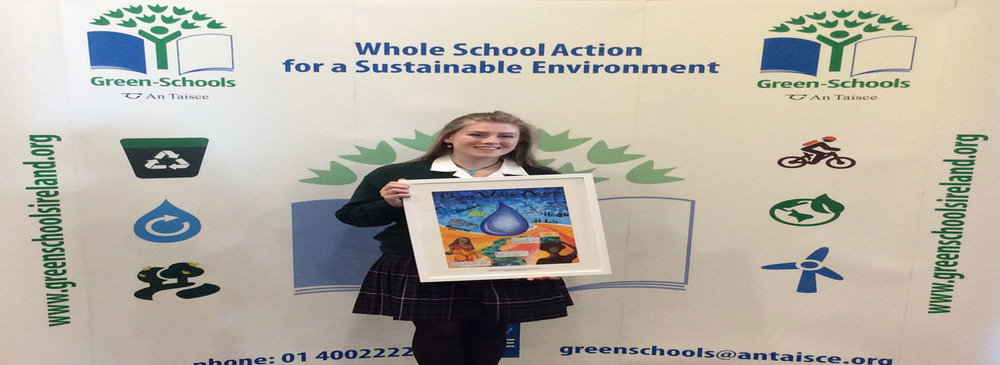Emily-Miller-Green-School-Award.jpg