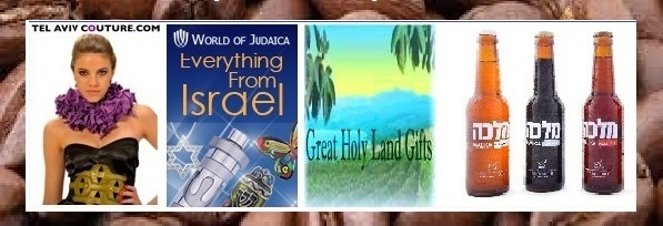 BUYISRAELGOODS® SHOP BIG. SHOP ISRAEL®