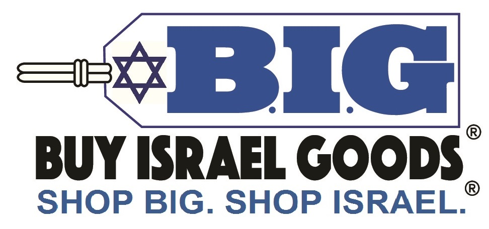 Buy Israel Goods