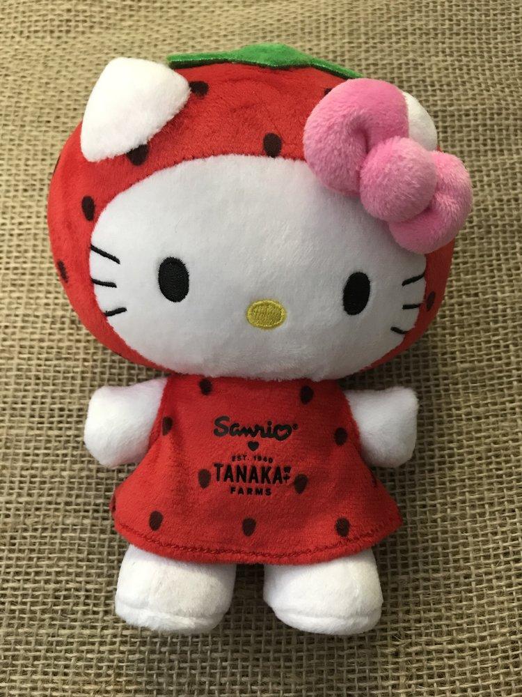 Sanrio - Strawberry Plush.jpg f32696714b0b0