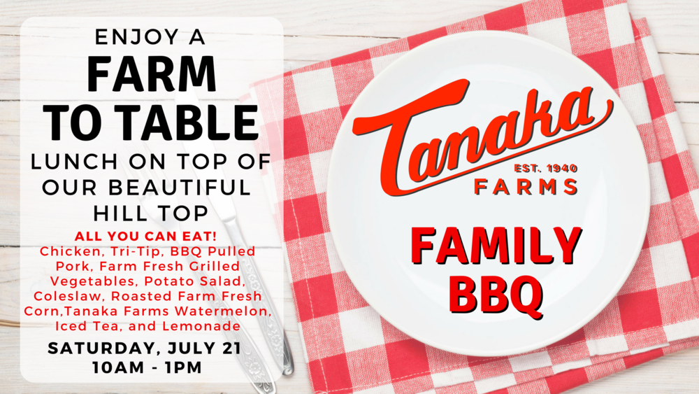 FamilyBBQJuly21.png