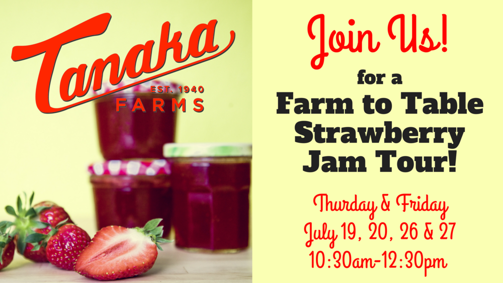 Farm to Table Strawberry Jam Tour.png