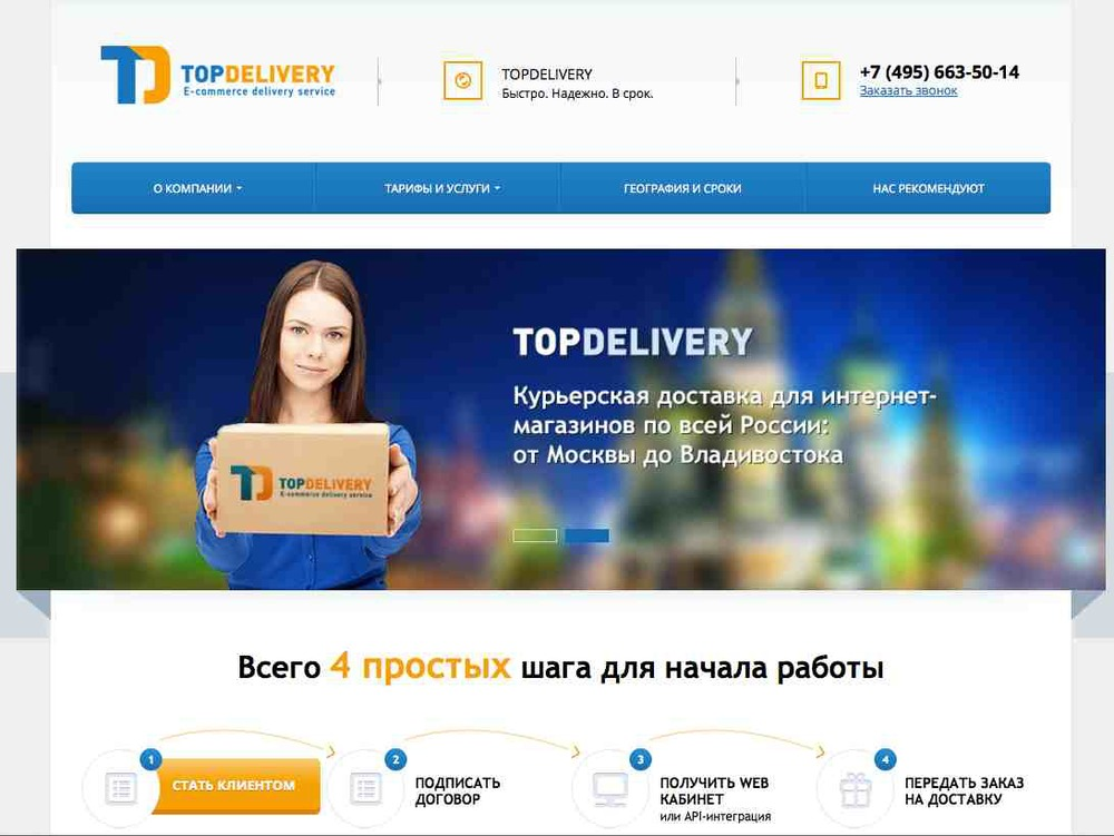 Top Delivery website