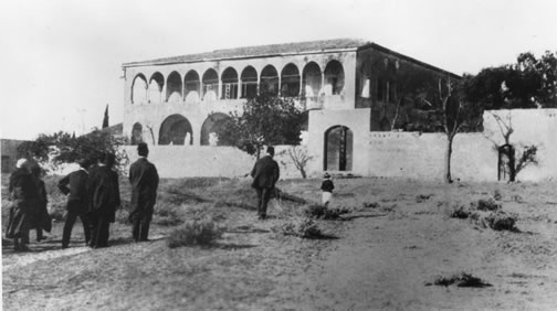 Mansion of Bahji