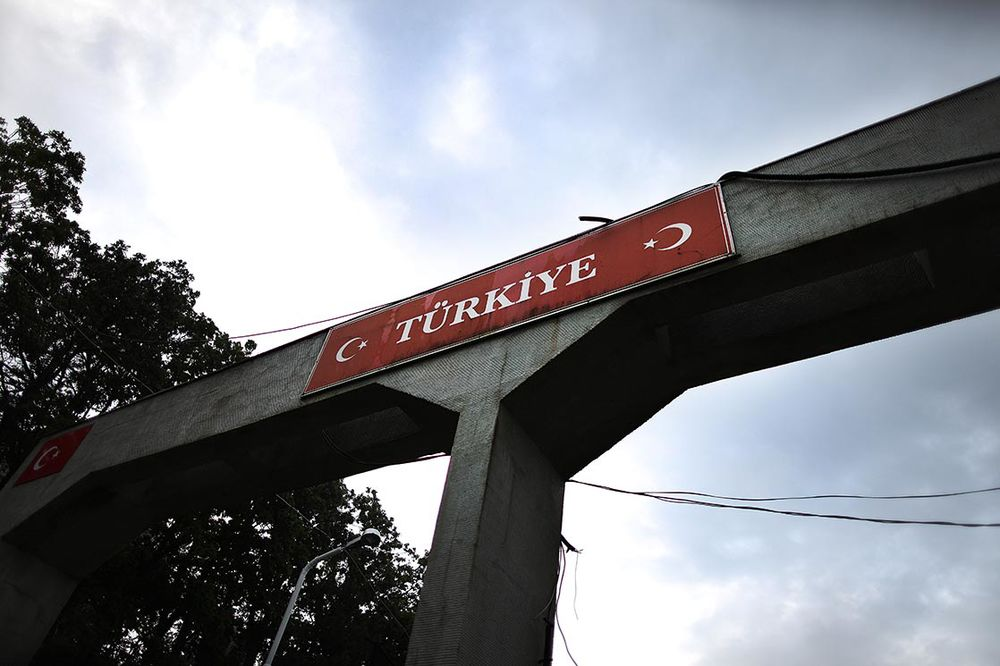 Turkish border   | BULGARIA