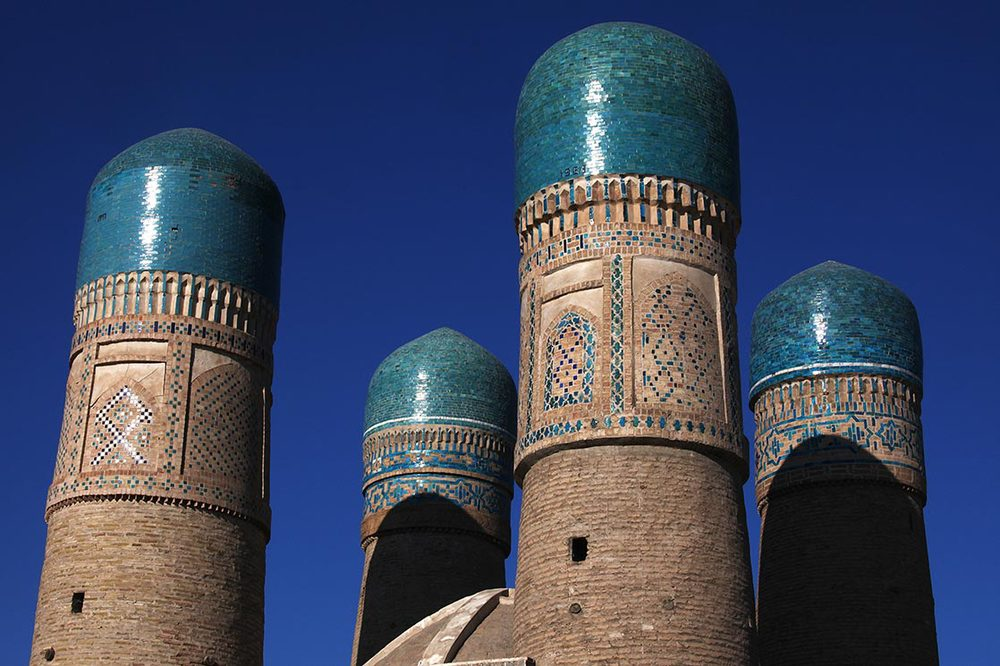 Towers of the  Char Minar , medressa Gatehouse Built in 1807 in  Bukhara   | UZBEKISTAN