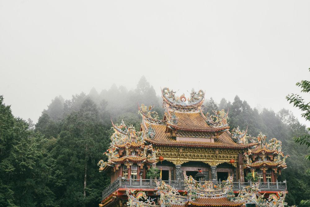 Taiwan_Alishan_National_Park.jpg