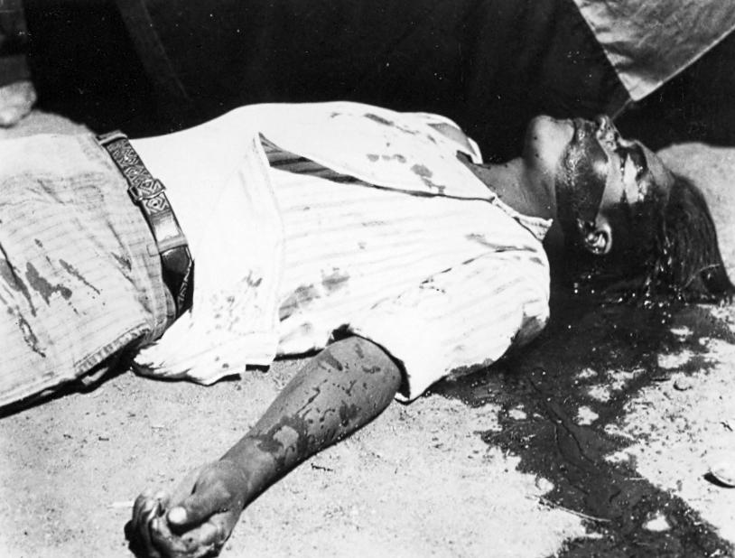 ÁLVAREZ BRAVO - Obrero en huelga asesinado, 1934