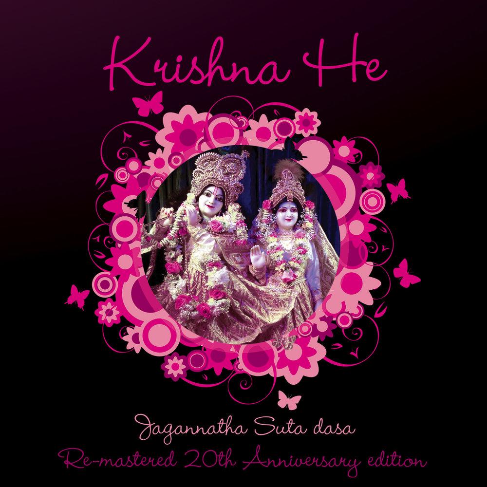 Krishna He.jpg