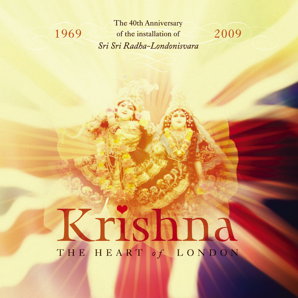 Krishna The Heart of London.jpg