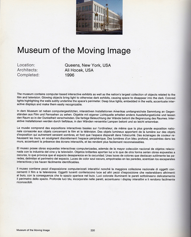 Ultimate Lighting Design, ACHA, Ali Hocek, Museum of Moving Images, Queens, New York