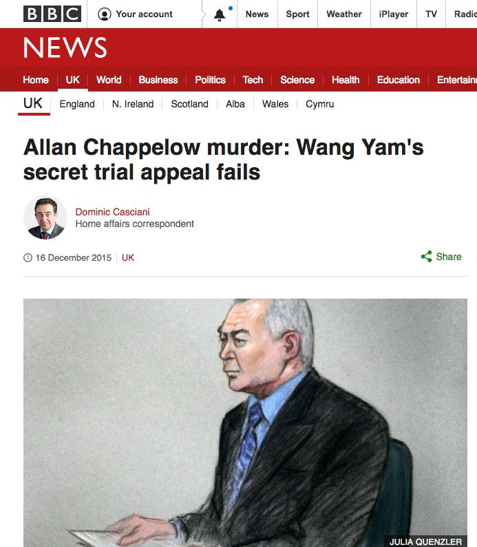 BBC 16 December 2015