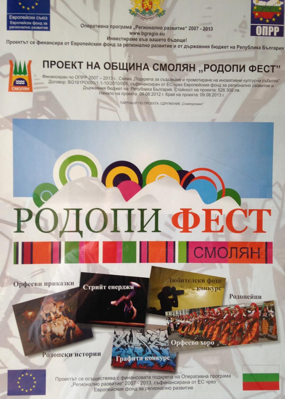 2014-06-21 13.40.02.jpg