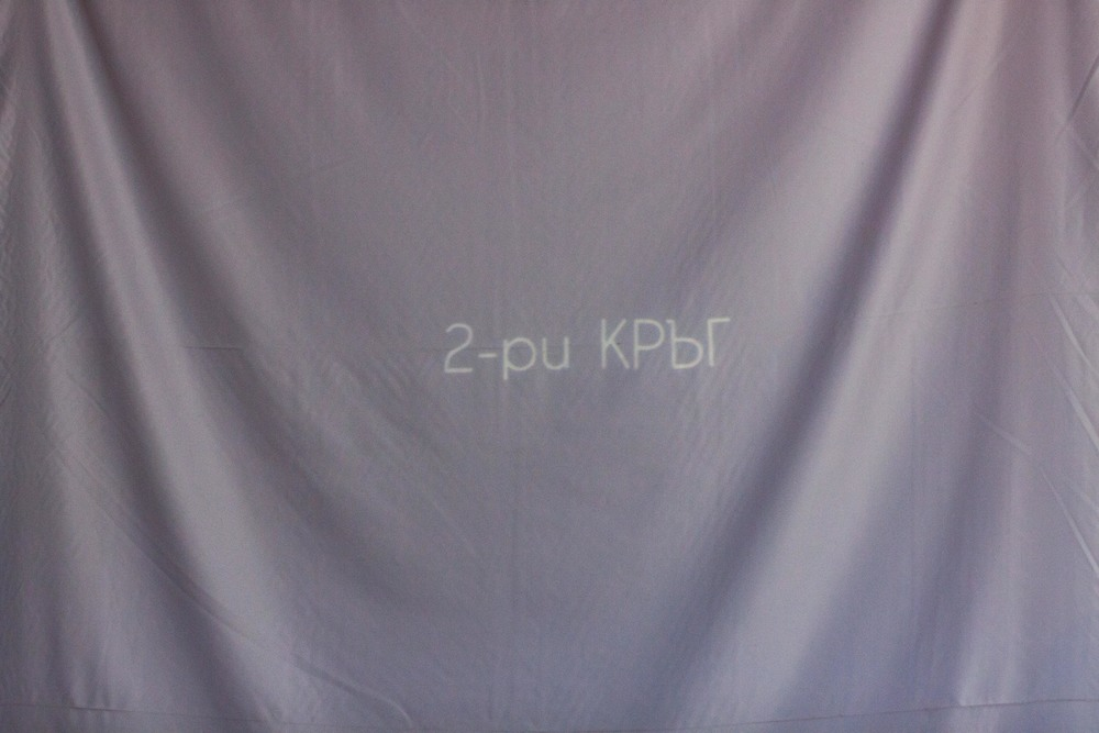 flava-3373.JPG