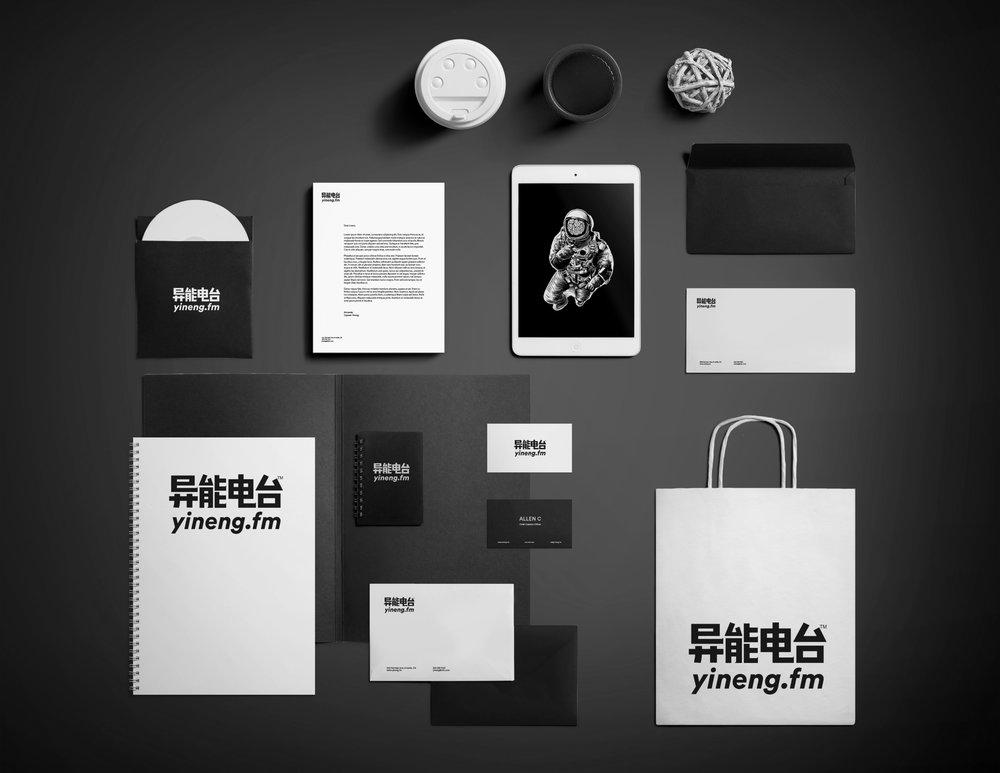 YinengFM12.jpg