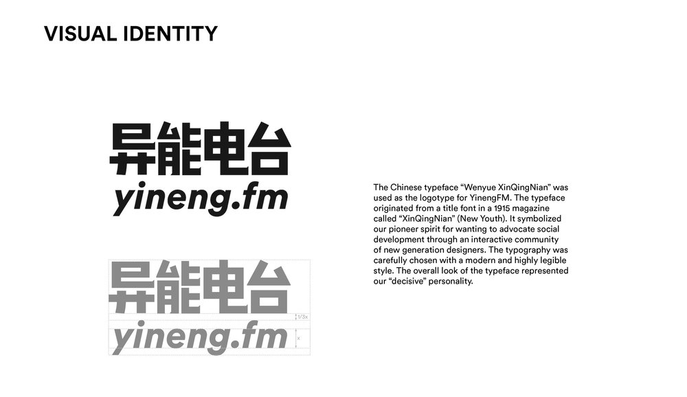 YinengFM10.jpg