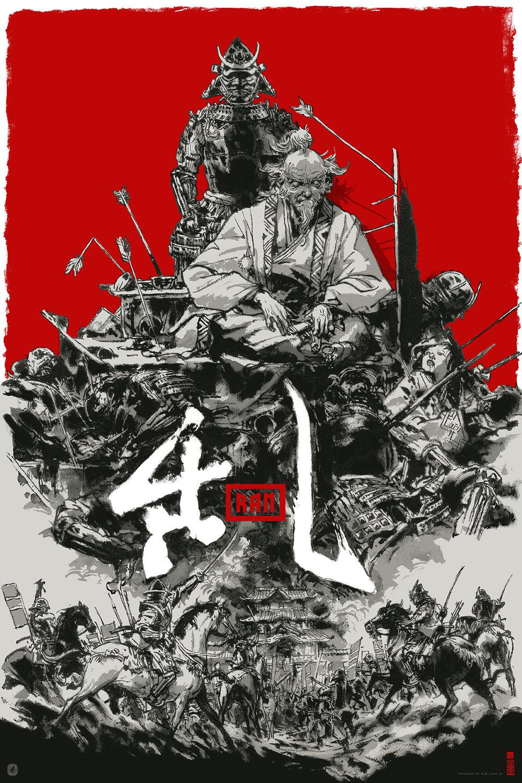 Ran (regular version) by Kim Jung Gi