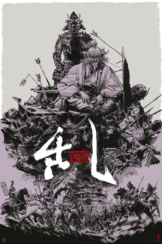 Ran (variant version) by Kim Jung GI