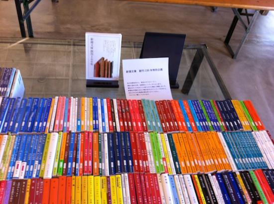 新潮文庫*祝100周年のポップアップ企画『本』 #lakagu#shinchosha#books#sazaby