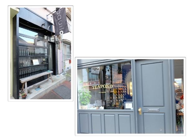 予約でいっぱいの穴場イタリアンレストラン『aquilo』や紅茶専門店も。 #kiyosumi#restaurant#shops#street.
