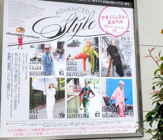 とても素敵でアクティブで、日本の社会ではなかなか感じられないスパイスいっぱいの映画。おすすめ!