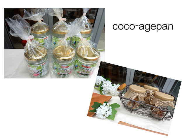 coco-agepan の今回のイベント特注グラノラバー&美と健康に効果抜群!のエキストラバージンココナッツオイル♡