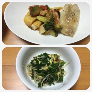 タラのムニエル、ごろごろ野菜のカポナータ、ネギ、ニラ、ジンジャーたっぷりナムル💗 食べ物で治す!という献立✌️