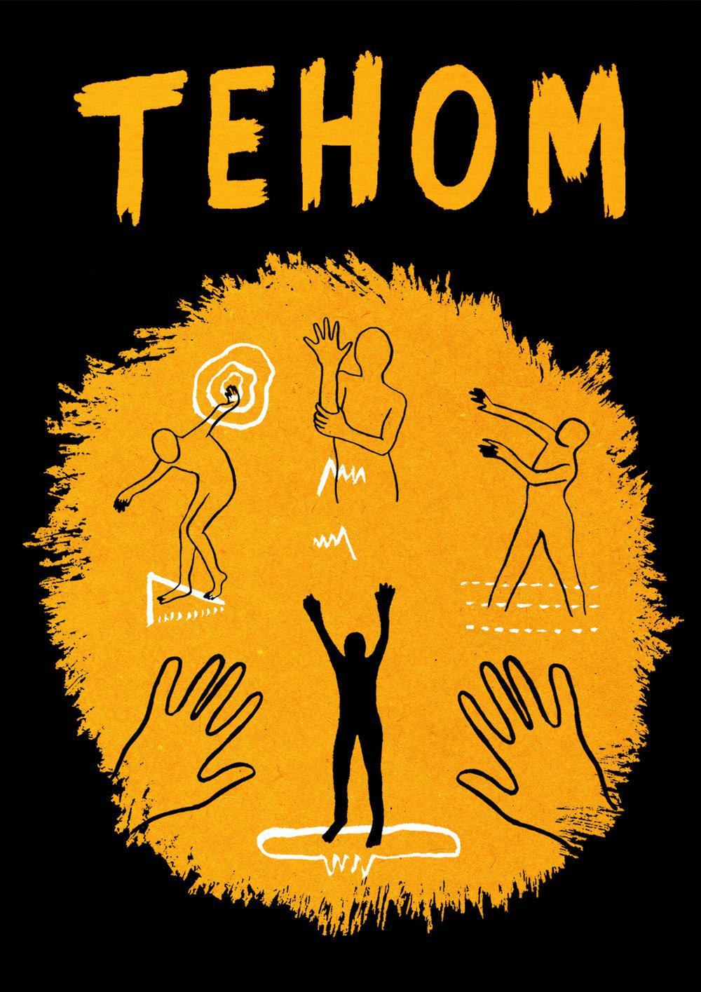 Tehom (poster) - JPEG.jpg