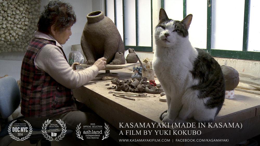 IndieWire - DOC NYC Women Directors: Meet Yuki Kokubo – 'Kasamayaki'
