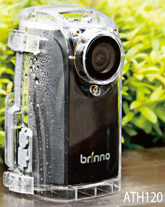 Brinno-ATH-120-Weather-Resistant-Housing