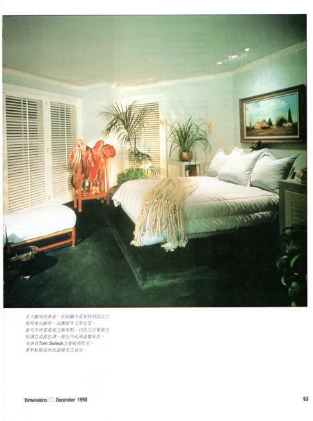 1990_p6.jpg