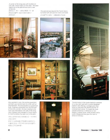 1990_p5.jpg