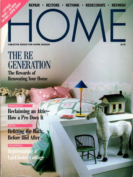 home1990.jpg